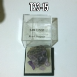 Amethyst natural Crystal specimen in display box #2